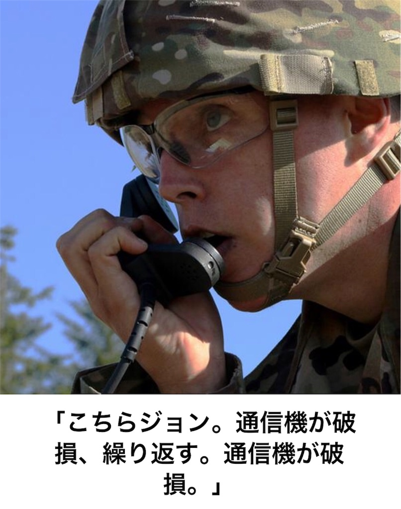 f:id:shohei546151:20180822184256j:image