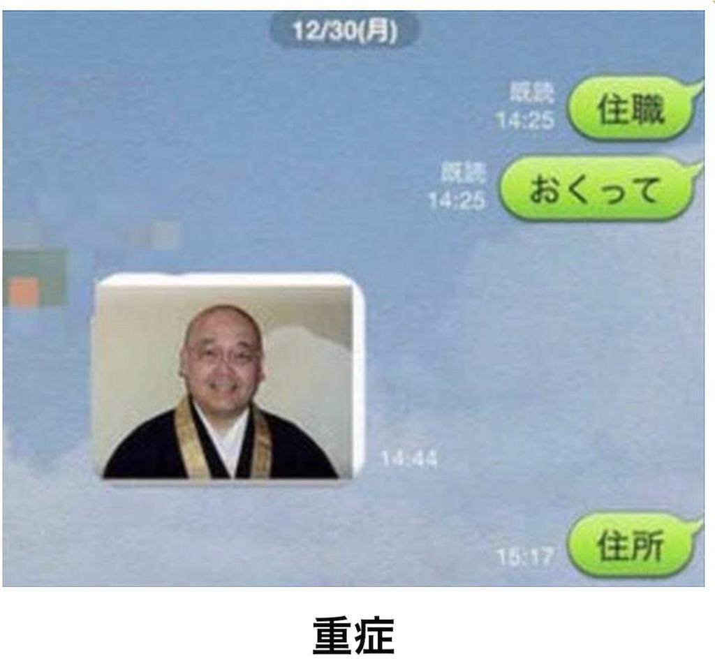 f:id:shohei546151:20180826134215j:image