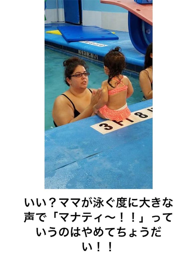 f:id:shohei546151:20180902095638j:image