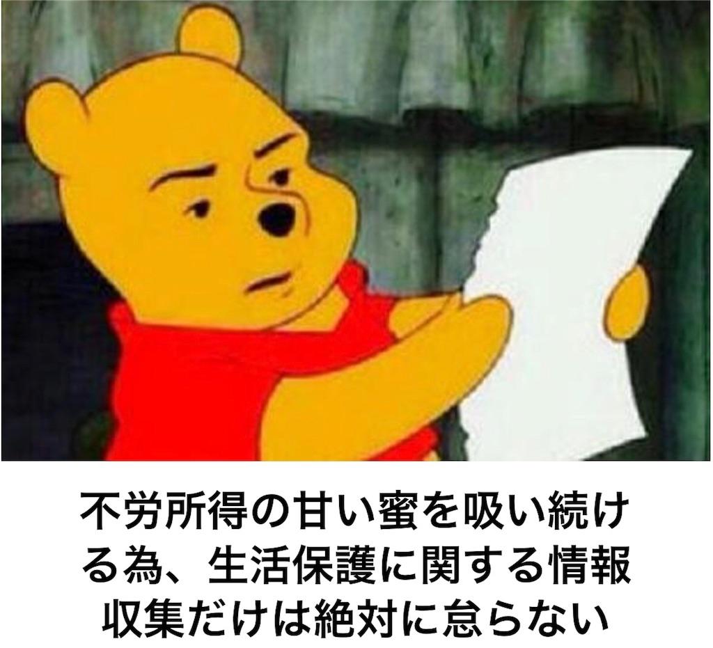 f:id:shohei546151:20180904102825j:image