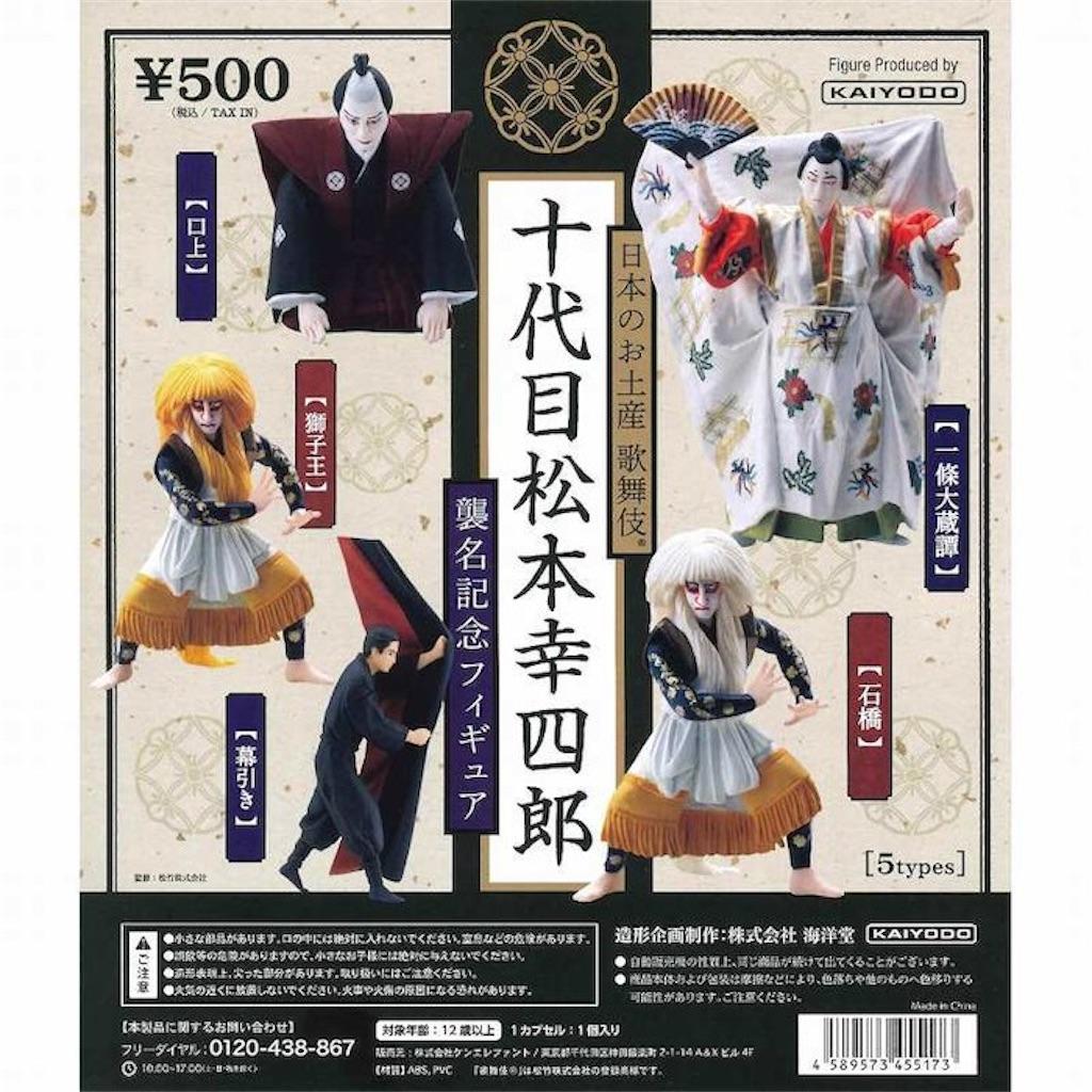 f:id:shohei546151:20180904155422j:image