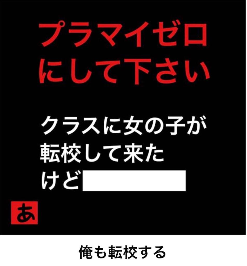 f:id:shohei546151:20180905105445j:image