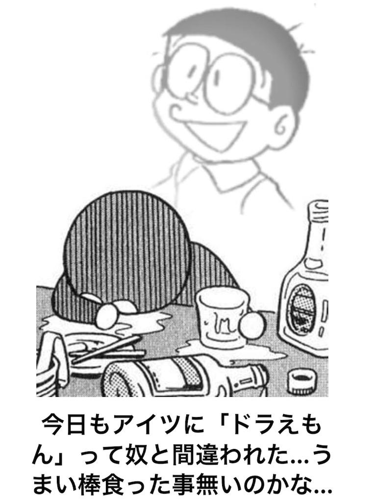 f:id:shohei546151:20180912162311j:image