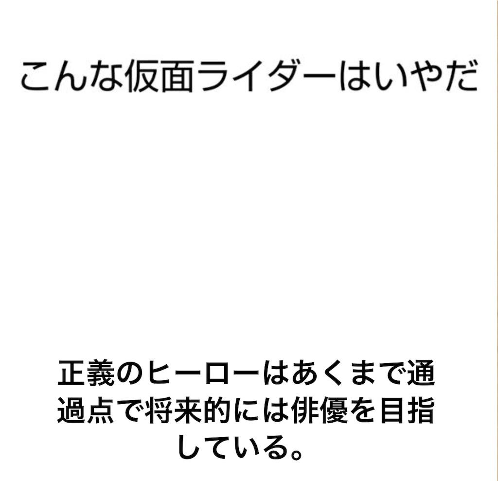 f:id:shohei546151:20180915180456j:image