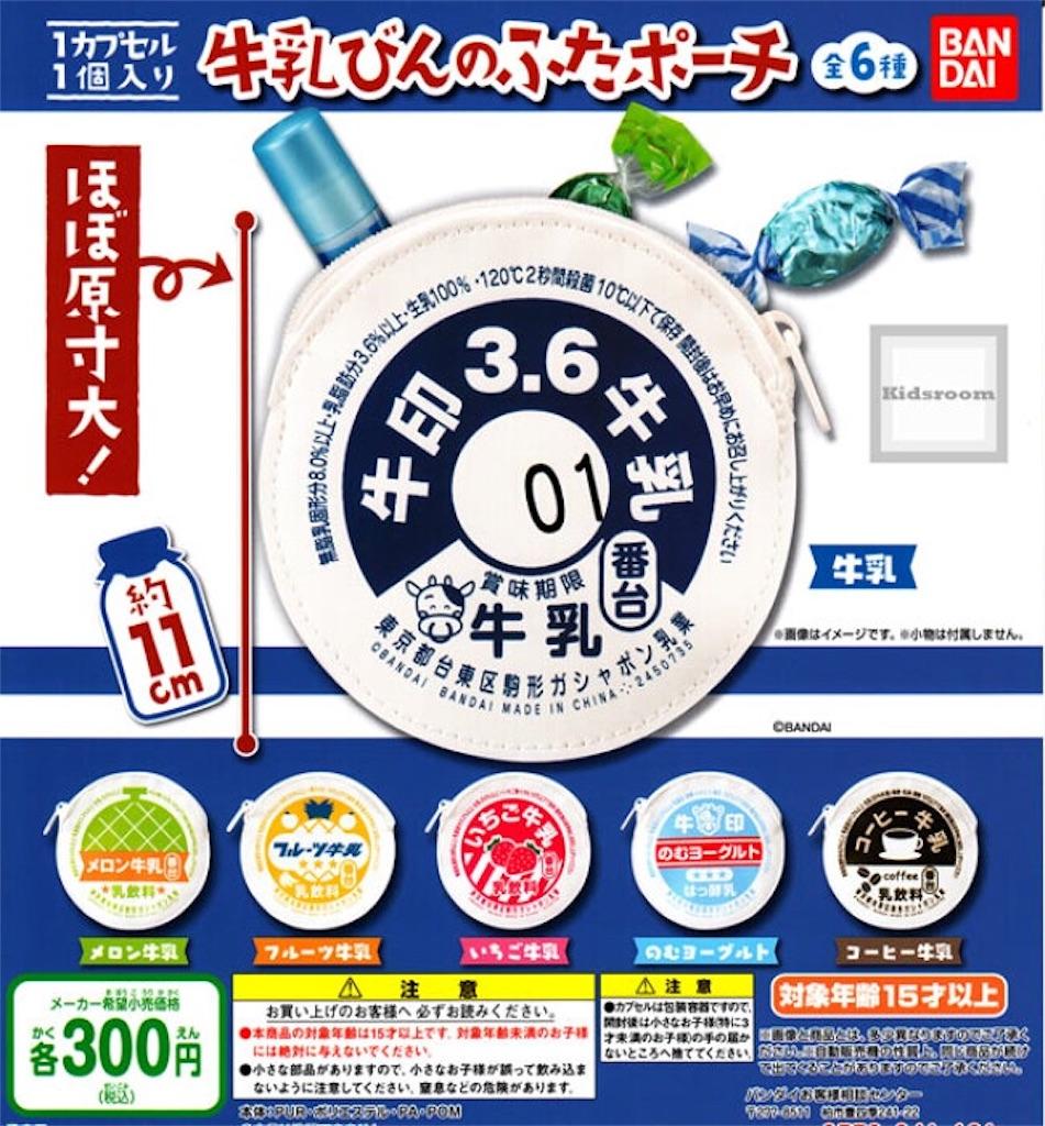 f:id:shohei546151:20180917115528j:image