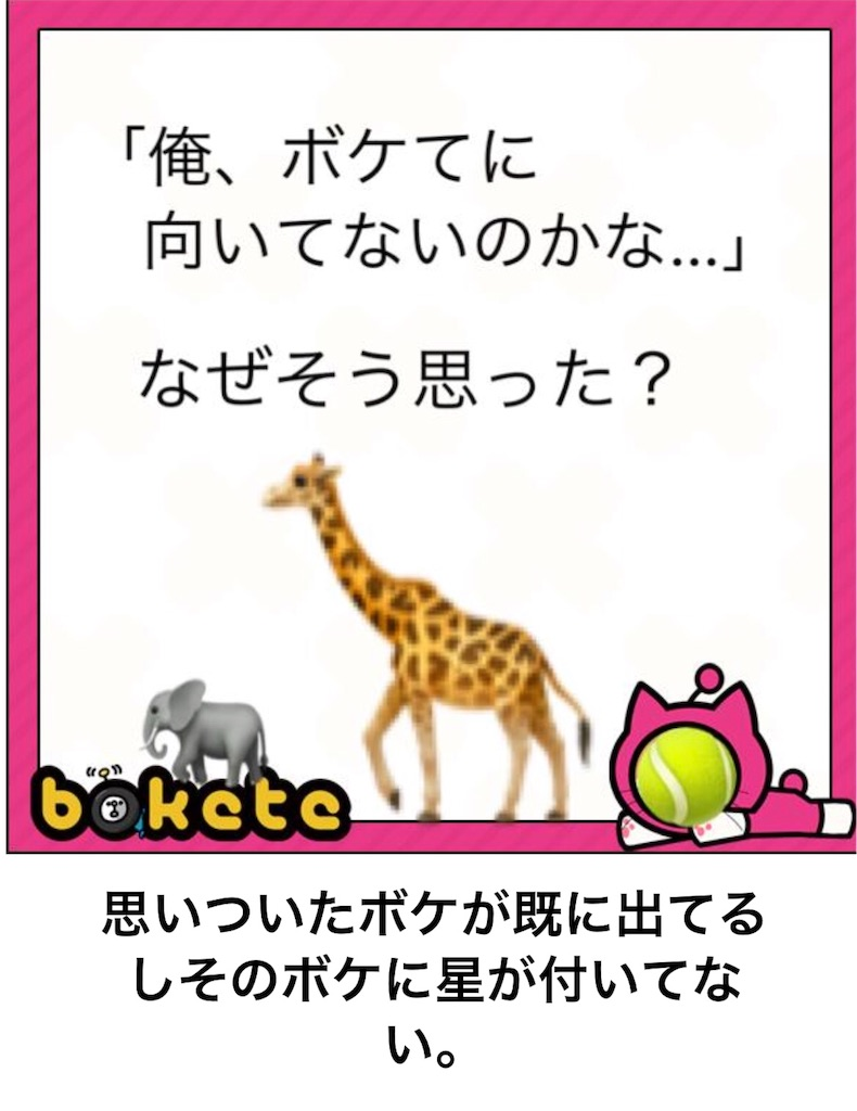 f:id:shohei546151:20180929133213j:image