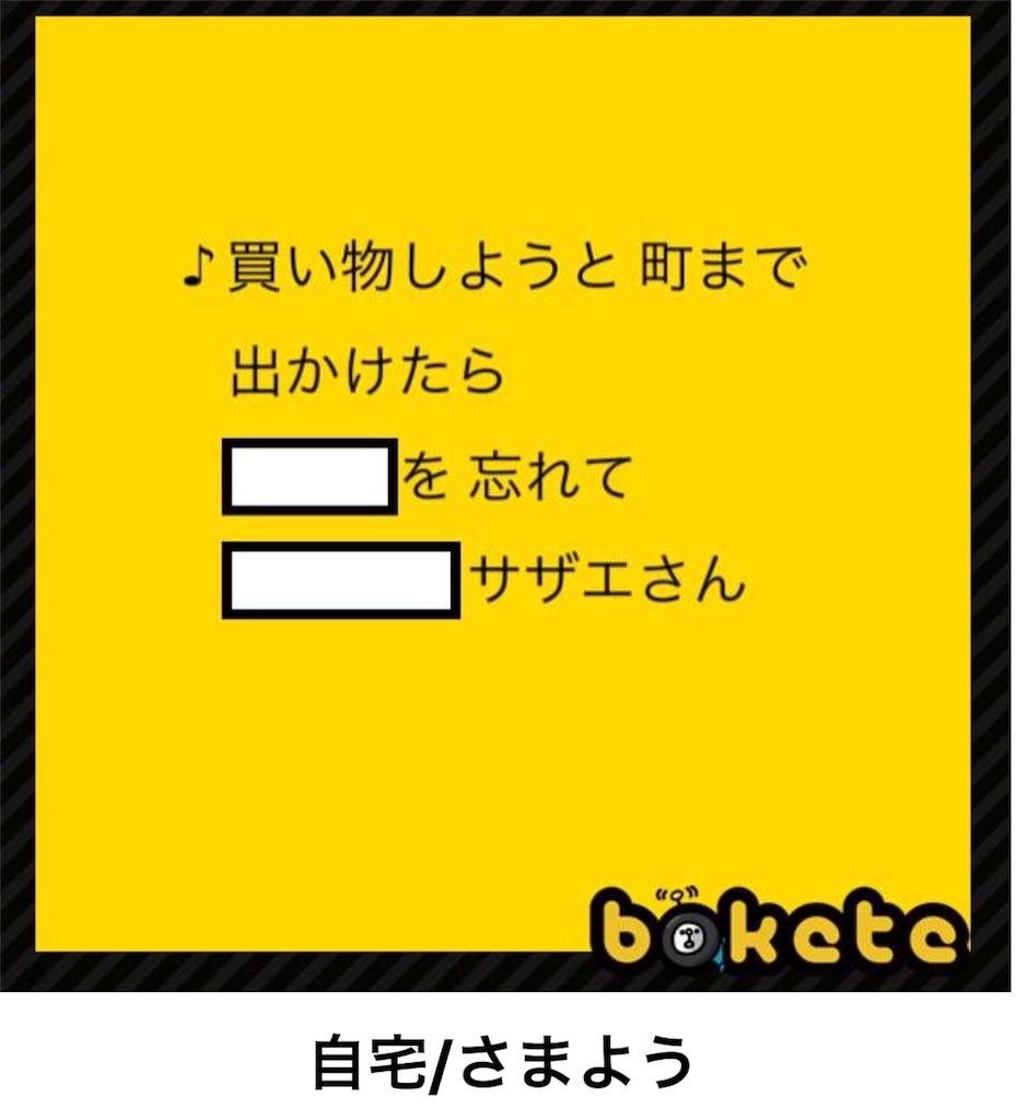f:id:shohei546151:20181001212954j:image