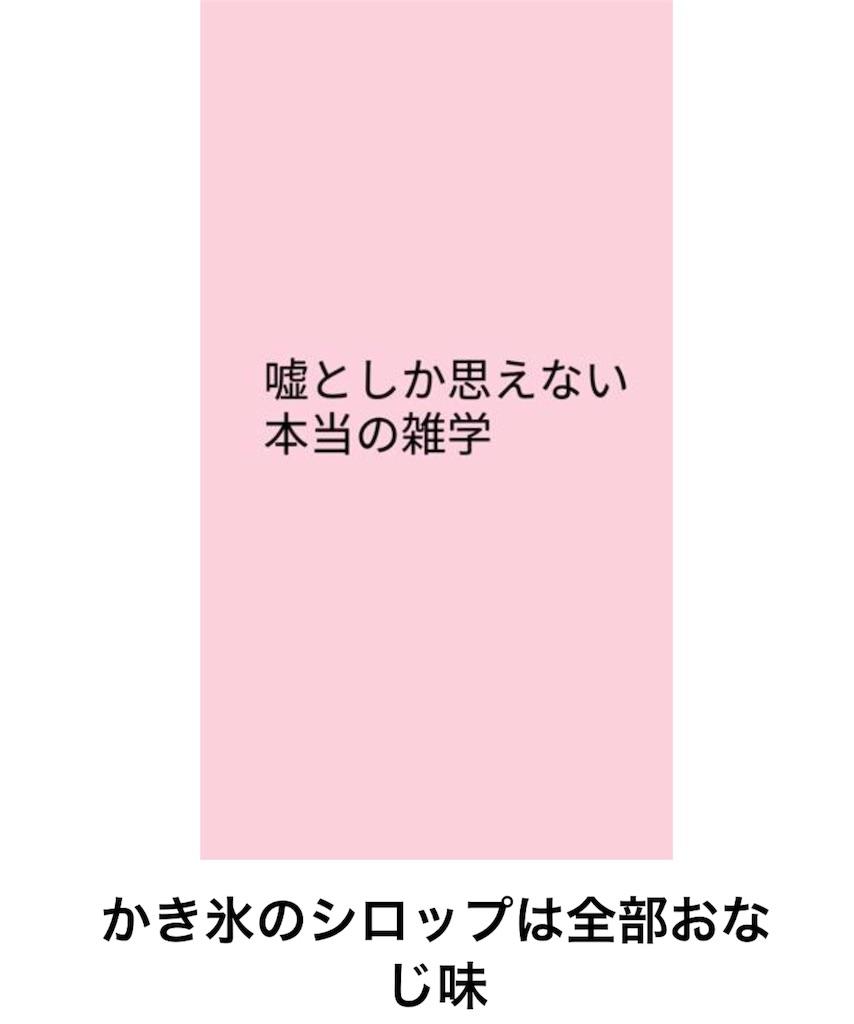 f:id:shohei546151:20181018204518j:image