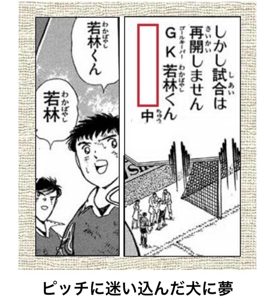 f:id:shohei546151:20181019124802j:image
