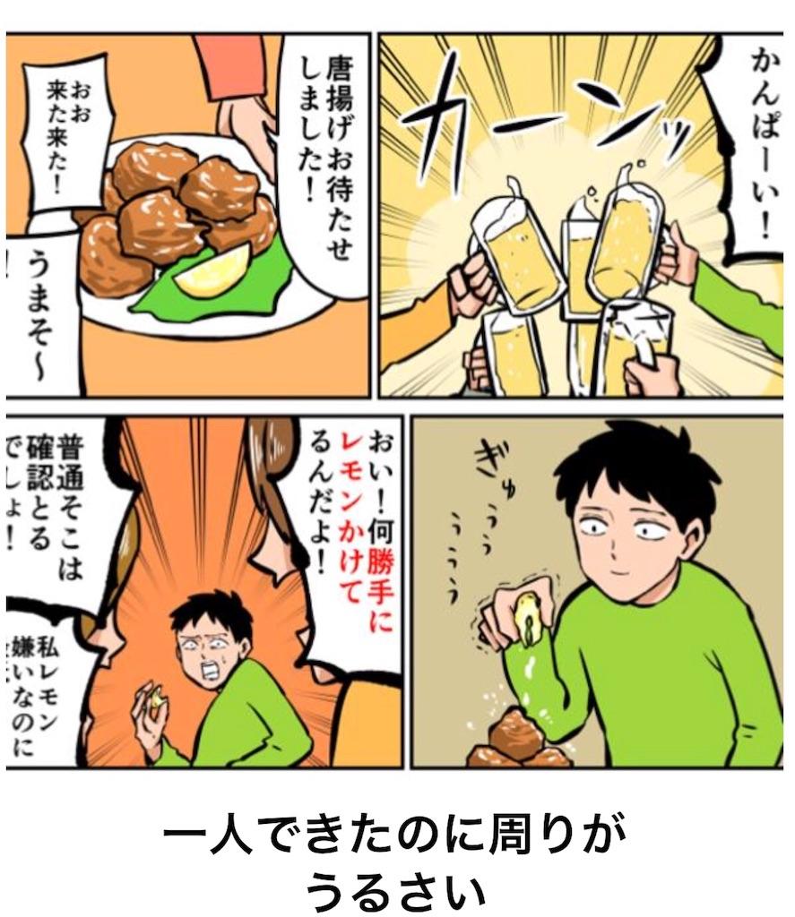 f:id:shohei546151:20181022155629j:image