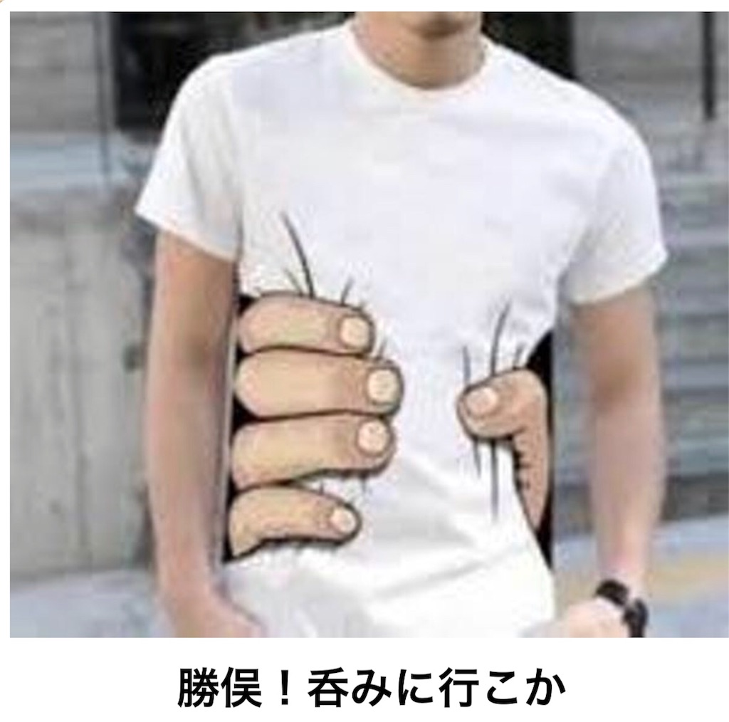 f:id:shohei546151:20181025113305j:image