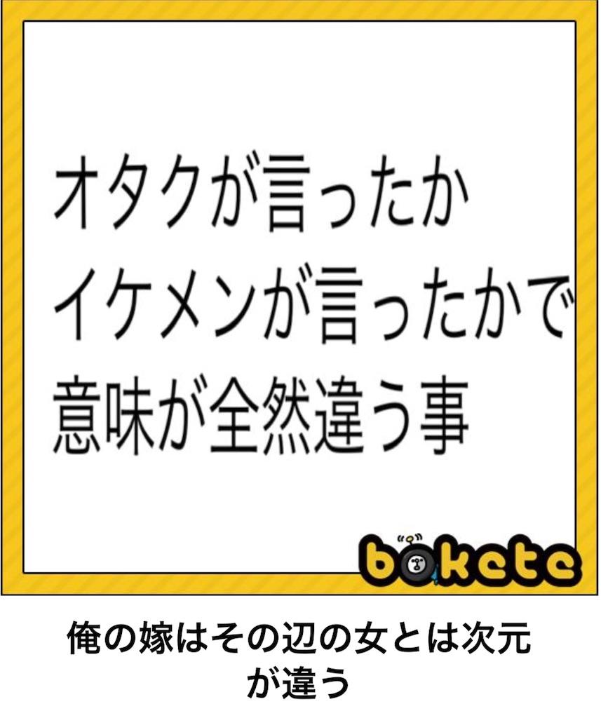 f:id:shohei546151:20181028175302j:image