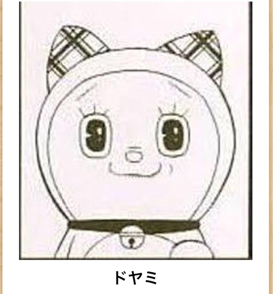 f:id:shohei546151:20181101170350j:image
