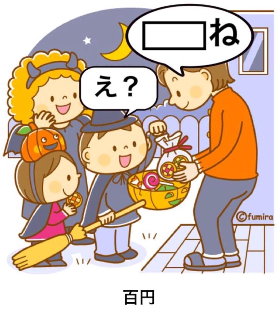 f:id:shohei546151:20181102132439j:image