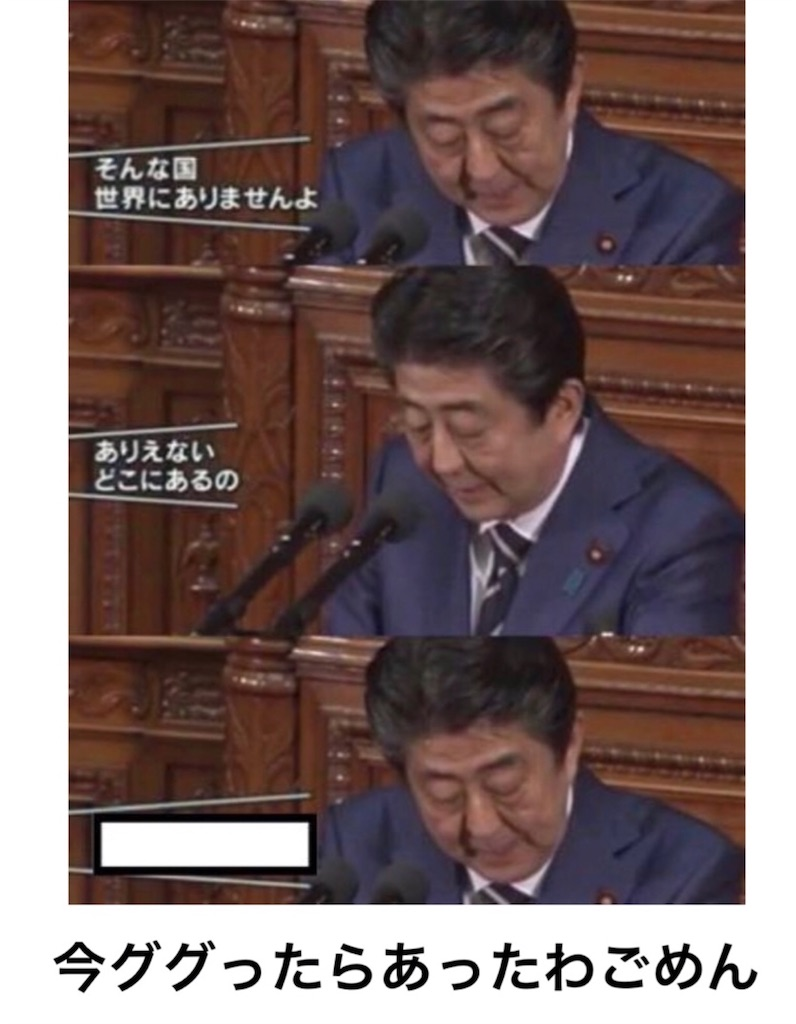 f:id:shohei546151:20181119194641j:image