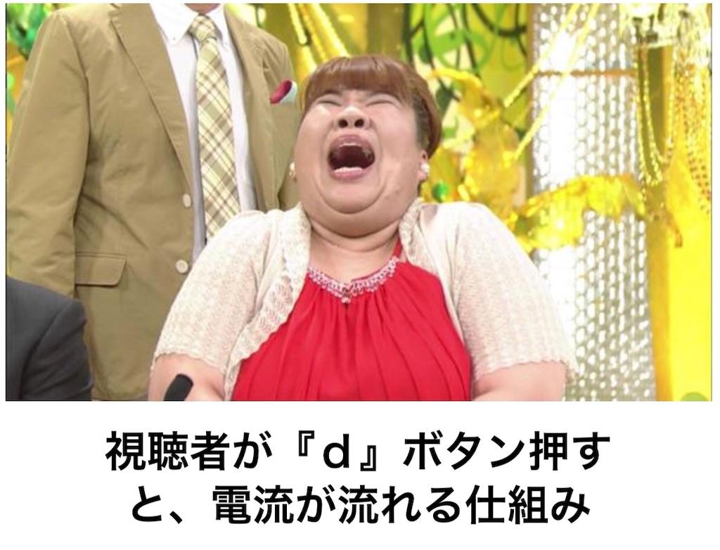 f:id:shohei546151:20190922015253j:image