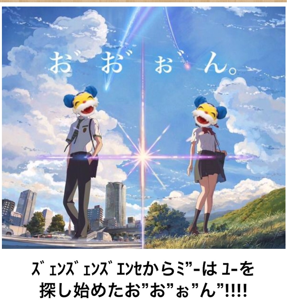 f:id:shohei546151:20190923010332j:image