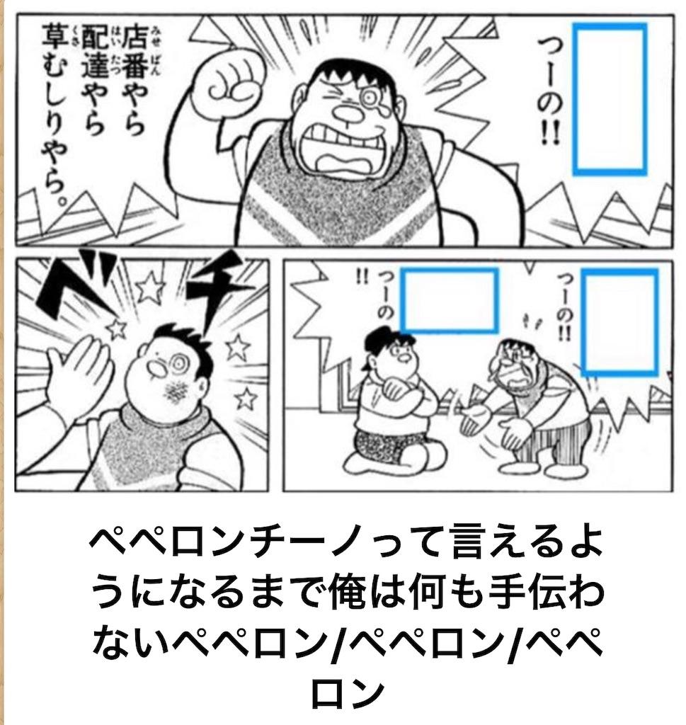 f:id:shohei546151:20190927235009j:image