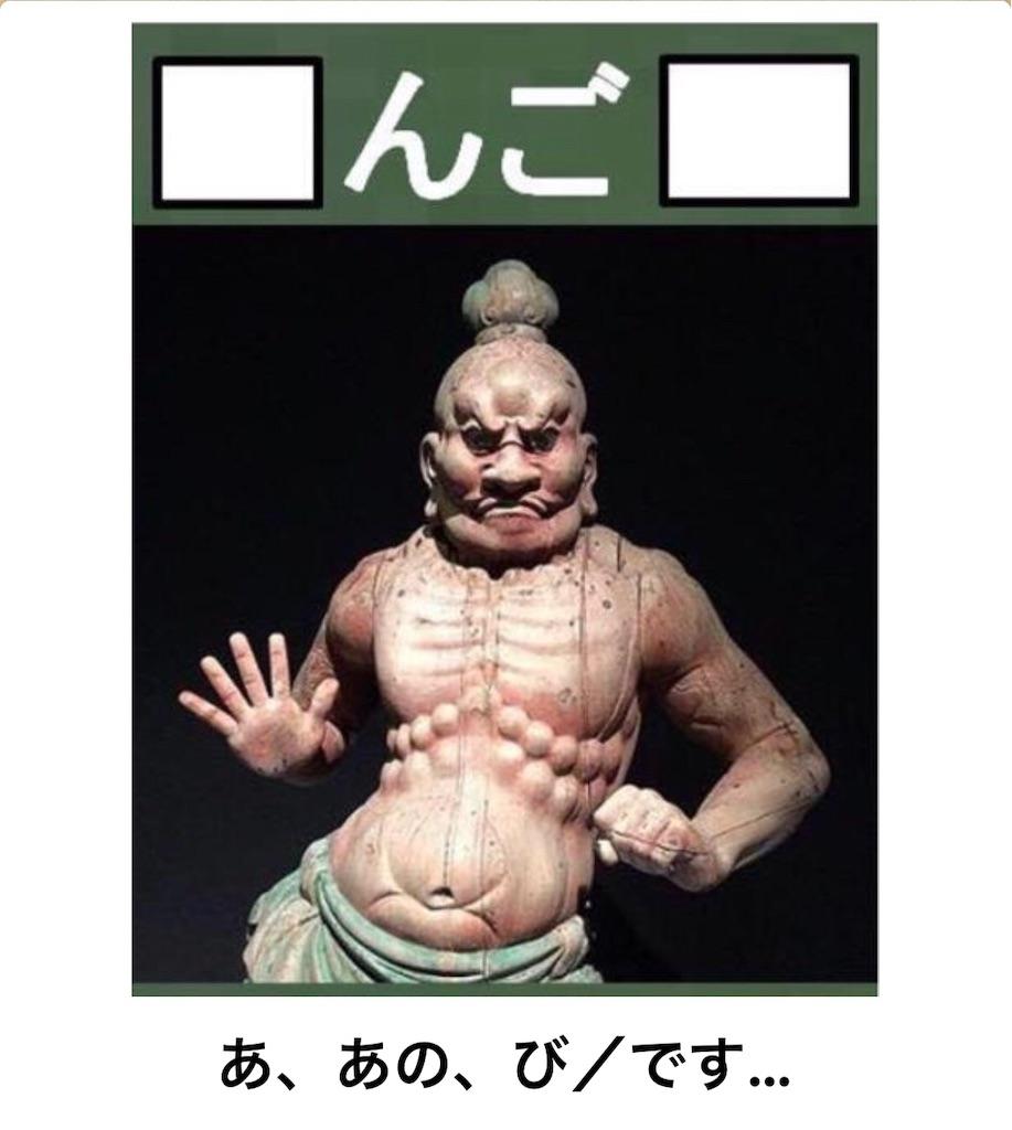f:id:shohei546151:20191029002238j:image