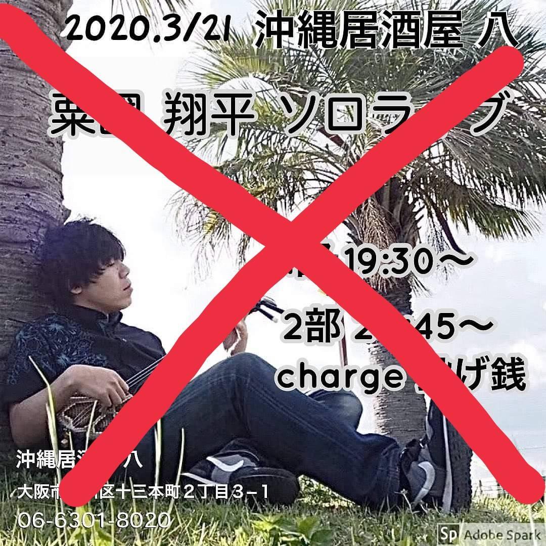 f:id:shohei_gt:20200314011439j:plain