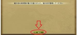 f:id:shohei_info:20160222164832j:plain