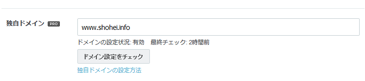 f:id:shohei_info:20160224102932p:plain
