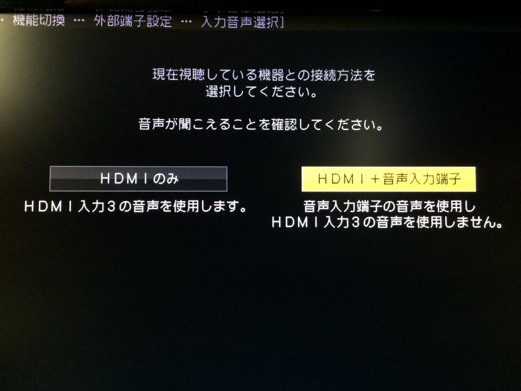 f:id:shohei_info:20160225105001j:plain