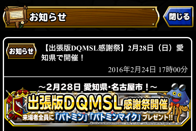 f:id:shohei_info:20160229105639p:plain