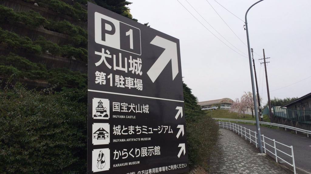f:id:shohei_info:20160410161601j:plain