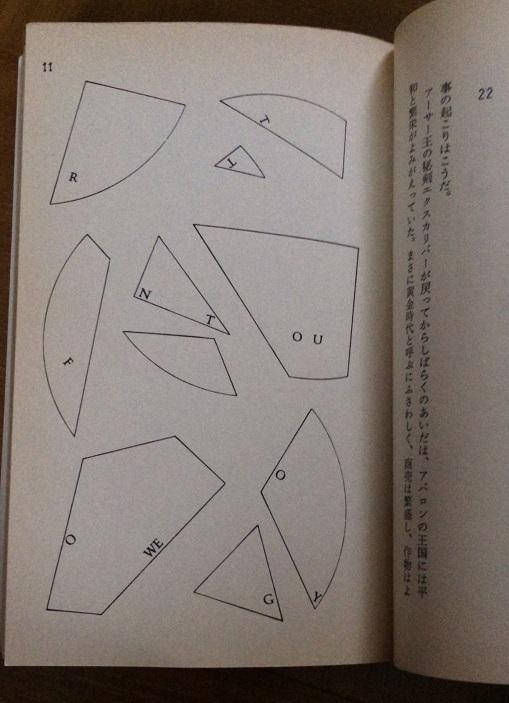 f:id:shohei_info:20160422101018j:plain
