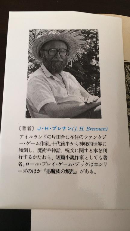 f:id:shohei_info:20160422151827j:plain
