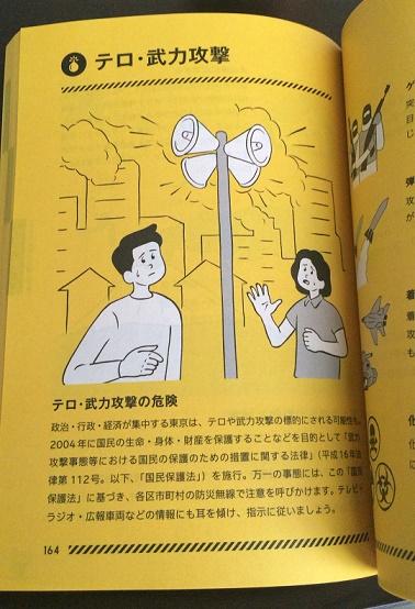 f:id:shohei_info:20160511133800j:plain