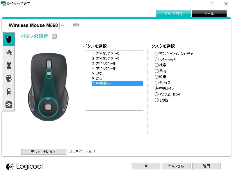 f:id:shohei_info:20160511143545j:plain