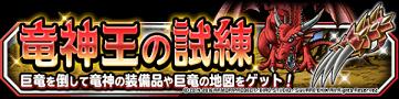 f:id:shohei_info:20160525144922p:plain