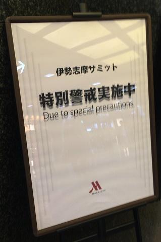 f:id:shohei_info:20160526134201j:plain