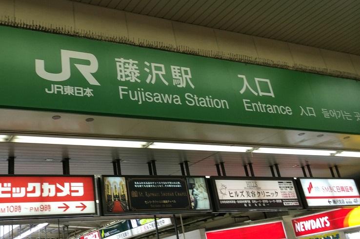 f:id:shohei_info:20160614101613j:plain