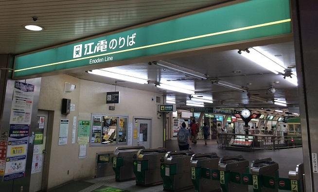 f:id:shohei_info:20160614104624j:plain