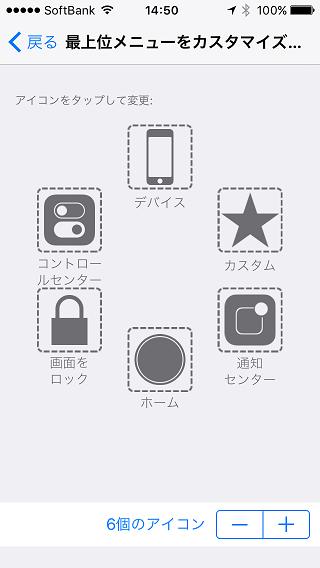 f:id:shohei_info:20160624095246p:plain