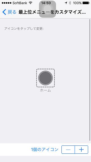 f:id:shohei_info:20160624095455p:plain
