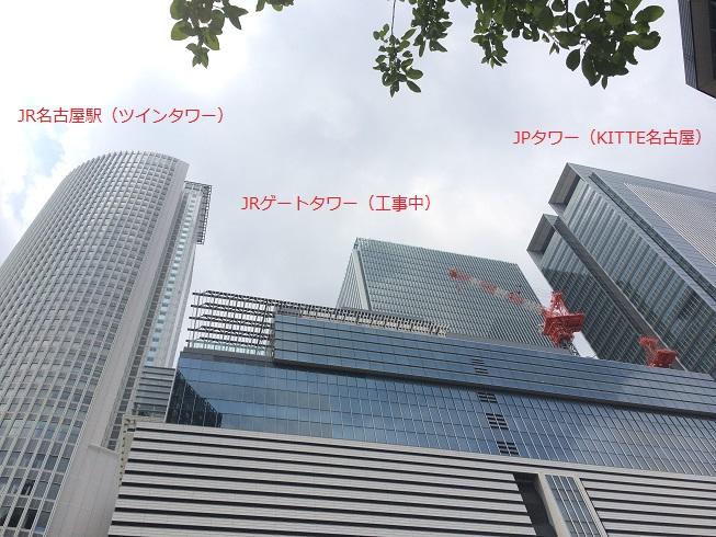 f:id:shohei_info:20160627110142j:plain