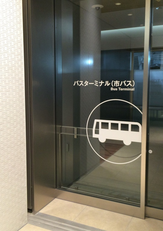 f:id:shohei_info:20160628135851j:plain