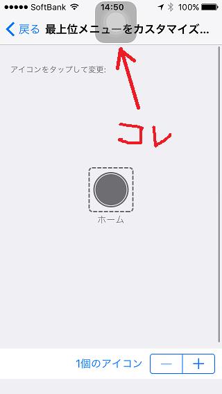 f:id:shohei_info:20160705083822p:plain