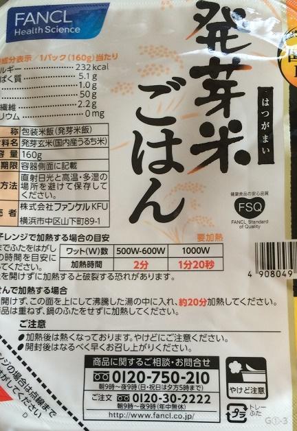 f:id:shohei_info:20160711151847j:plain