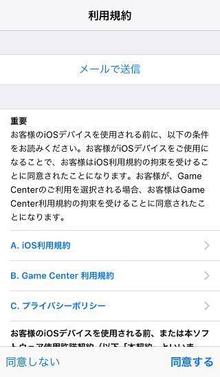 f:id:shohei_info:20160720203347p:plain