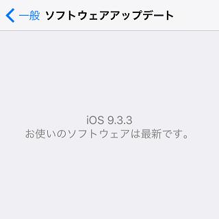f:id:shohei_info:20160720204902p:plain