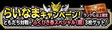 f:id:shohei_info:20160721093414p:plain