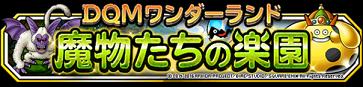 f:id:shohei_info:20160722101722p:plain