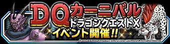 f:id:shohei_info:20160801093405p:plain