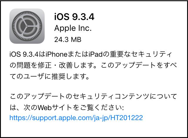 f:id:shohei_info:20160805091332p:plain