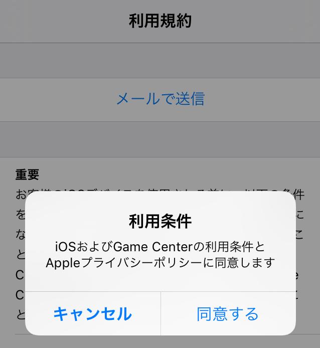 f:id:shohei_info:20160805093141p:plain
